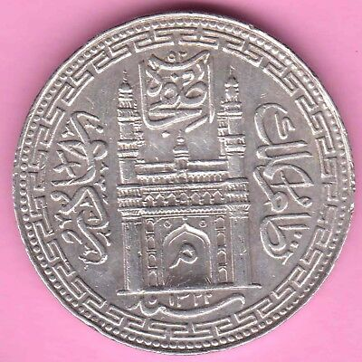 Hyderabad State-'mim' In Doorway-Ah:1322-One Rupee-Rare Beautiful Silver Coin-7