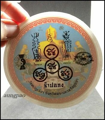 Sam Po Kong 三宝公 / 三寶公 Wat Phanan Choeng Amulets sticker inside windshield car