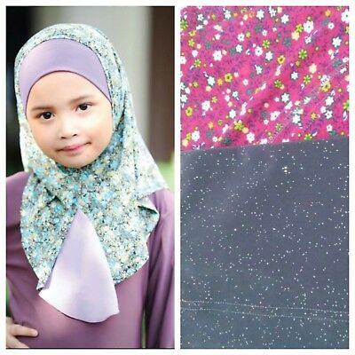 Pink & Gray Ammora Kids Instant Hijab Set One Piece Slip On Khimar Amira Scarf