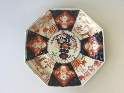 19th C. Japanese Octagonal Imari Plate - Floral Decoration