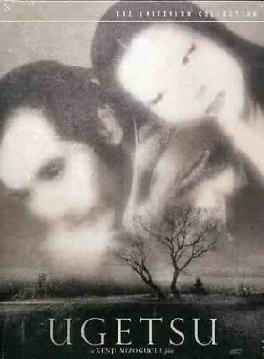 Ugetsu [2 Discs] [Special Edition] [Criterion Collection] (DVD Used Like New)