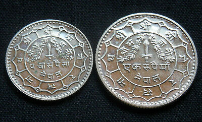 Nepal, 2 Different Unidentified Bu Coins, Year? Denomination? Rupee?