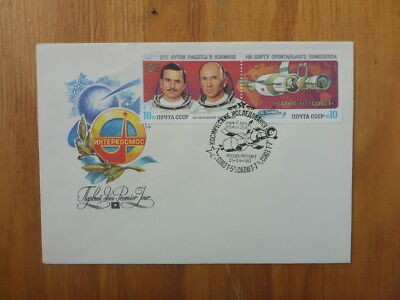 Vintage Russian Space Stamp Pair First Day Cover
