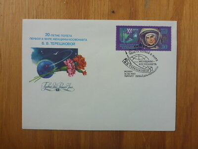 Vintage Russian Space  Stamp First Day Cover 1983
