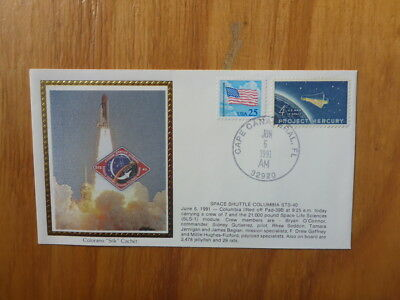 Vintage Usa Colorano Silk Illustrated Space Fdc - Columbia Sts-40 Launch Crew