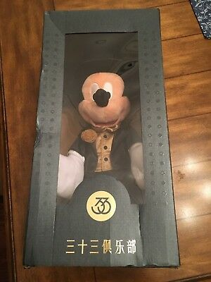 Disney Shanghai Club 33 Mickey Mouse Plush Toy Doll New item SHDL