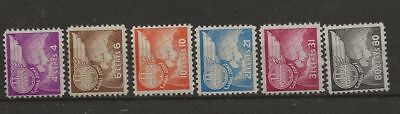 Canal Zone Sc# C21-6 Mlh Stamps