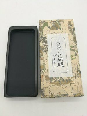 """Asian Calligraphy Ink Stone 4.5""""*2"""""""