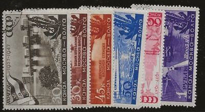 Russia Sc# 1147-52 Used Stamps