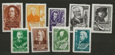 Russia Sc# 1878-83 Mnh Stamps