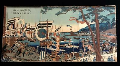 Antique Sadahide Japanese Woodblock Triptych Print C.1850 Battle of Minatogawa