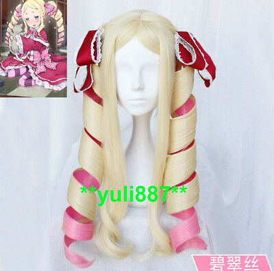 ReZERO Starting Life in Another World Beatrice hair Halloween Cosplay Wig Y277