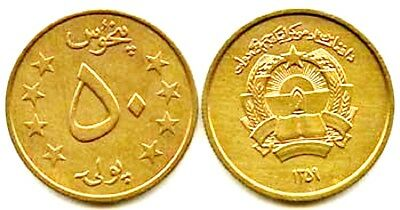 Forty (40 ) Afghanistan 50 Pul Coins,VF KM 997