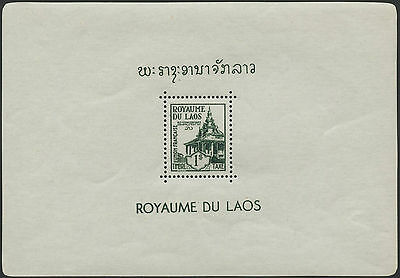 LAOS Bloc N°24 Pagoda Vat Sisaket, VERY GOOD, 1951-1952 Memory Sheet MNH