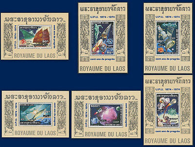 1975 Rare LAOS Blocks SPECIAL N°289/292 + PA 120/121 UPU, space Sheets MNH