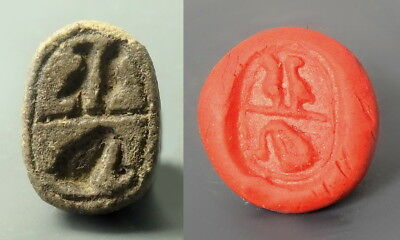 Egyptian Steatite Scarab Amulet With Hieroglyphs To Base (L902)