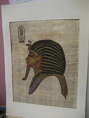 Original Middle East Print Matted Egyptian King Papyrus Wall Hanging/tut?