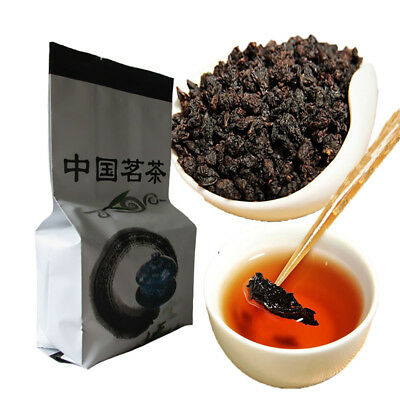 KD_ 125g Chinese Traditional Black Oolong Tea Full-Flavored Health Care Splendid