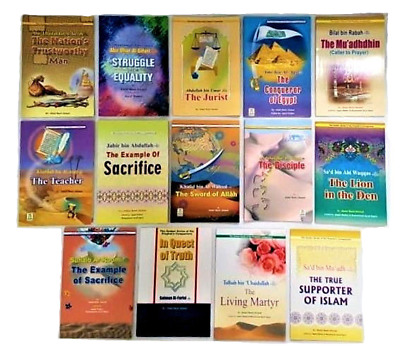 The Golden Series of the Prophet's Companions 14 Book Set (PB - DS)