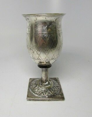 Early 1800's Polish Hand Hammered Solid Silver Kiddush Cup Jewish Poland