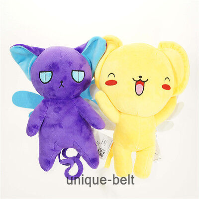 New Anime Card Captor Sakura Kero & Spinel Sun Soft Plush Stuffed Doll toy Gift
