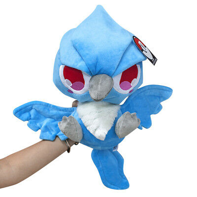Pokemon Center Articuno Soft Stuffed Plush Doll Toy 12 Inch Gift