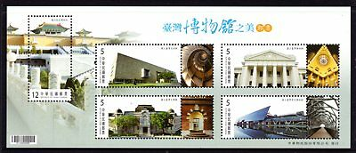 Taiwan 2014 Museums Sheetlet 5 MNH