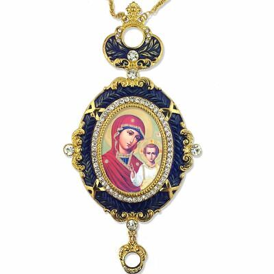 Virgin Of Kazan Enameled Icon Pendant With Crown and Chain Gifr Boxed 5 3/4 Inch