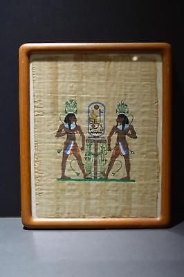 Framed Papyrus Paper Egyptian Art Hand Painted Lot 278