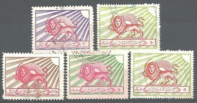 MIDDLE EAST 1976 postal tax stamps, Lion & Sun, fine used lot