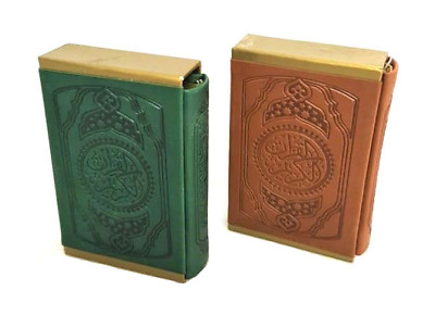 Arabic Mushaf Quran Uthmani -Carry Case (Gold Edge -Pocket Size -HB) (3/248) DSC