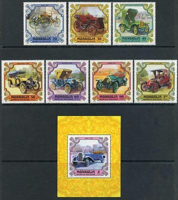 Mongolia: 1980 Vintage Cars Set and Souvenir Sheet (1129-1136) MNH