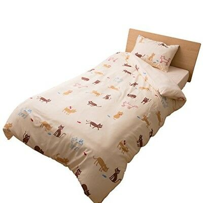 Niceday futon cover 3-piece set Semi-double for bed 4 type from JAPAN F/S