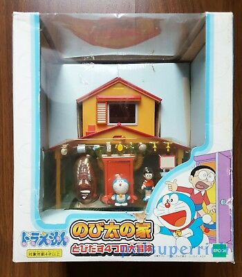 epoch doraemon nobita nobi house dino adventure playset Ultra rare
