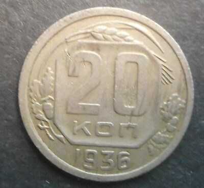 USSR Russia 1936 20 Kopeck Coin Nice