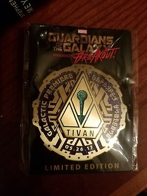 Disney Swag Guardians of the Galaxy Mission Breakout Premiere Party Tote Bag