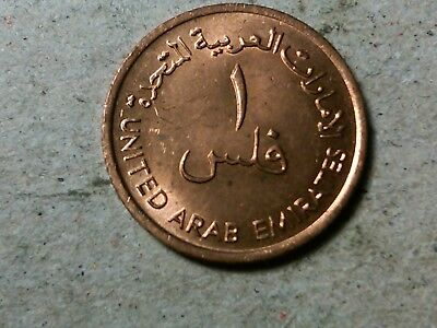 United Arab Emirates 1 fils 1973 Palm
