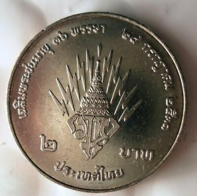 1988 THAILAND 2 BAHT - UNCIRCULATED FROM MINT BAG Thai Bin #1
