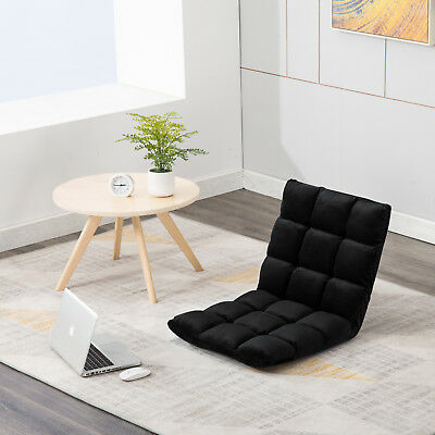 Adjustable 14 Points Memory Foam Cushioned Floor Gaming Sofa Chair Folding
