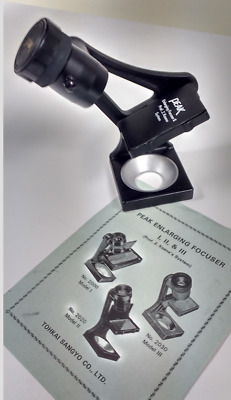 Peak Enlarging Focuser Model 2