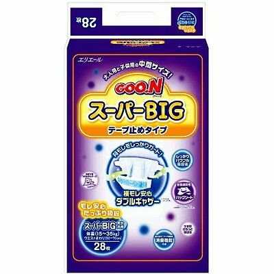 Goon Super Big 28 Pieces Japanese Tape Tabs Disposable Diapers FREE SHIPPING