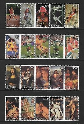 BURIATIA mixed collection No.4, Sports & Paintings, Cinderella issues, CTO
