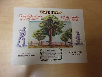 Jewish National Fund tree planting certificate for Eretz, Israel; 1946, Judaica
