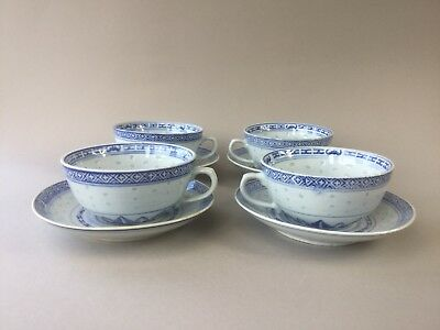 Set of 4 Vintage Chinese 'Rice Grain' Cups and Saucers - Dragons & Bats