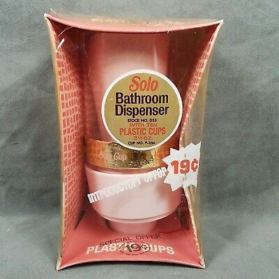 Vintage SOLO Cup Bathroom Dispenser PINK GOLD New In Box