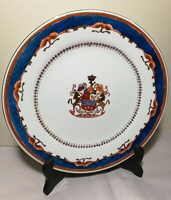 Antique Qing Dynasty  China export hand painted porcelain Platter C1851
