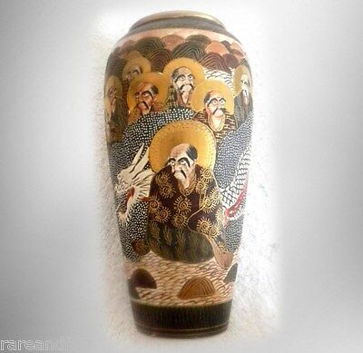 Satsuma vintage Japanese vase with dragons and faces - Meiji