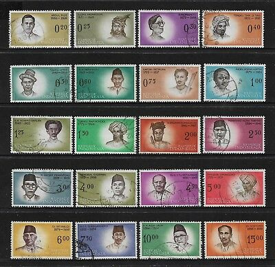 INDONESIA 1961 National Independence Heroes, set of 20, used