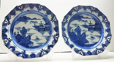 one pair of Antique Porcelain dishes, 8-sided.  Japan 19th century, 24 cm