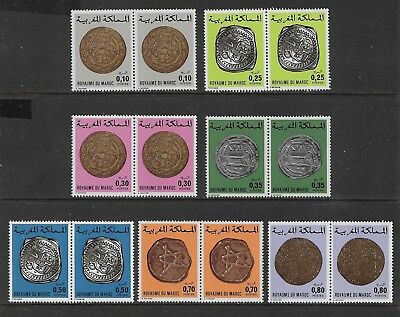 MOROCCO 1976 Moroccan Coins issues, mint pairs, MNH MUH